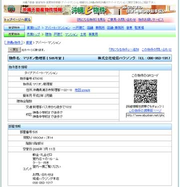 ebukken_data.jpg