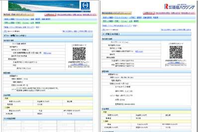 qr_sample.jpg