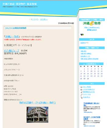 rent-blog.jpg